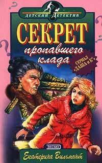 Кирилл клеванский колдун все книги читать онлайн
