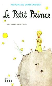 Антуан де Сент-Экзюпери - Le Petit Prince