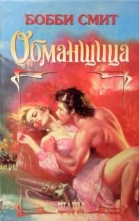 Любовный роман дикий запад долли проститутка