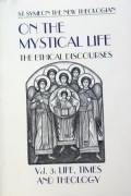 Alexander Golitzin - St. Symeon the New Theologian. On the Mystical Life: the Ethical Discourses. Vol. 3: Life, Times and Theology