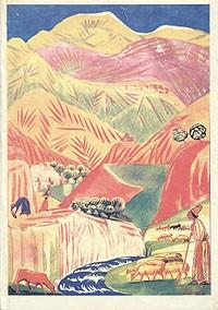 Сборник — Армянские народные сказки