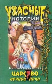 Что читать чтобы уничтожить врага