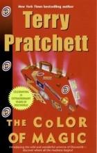 Terry Pratchett - The Color of Magic