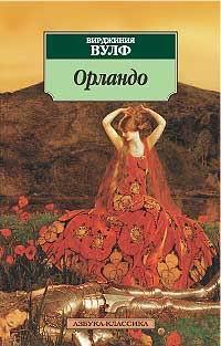 Орландо файджесскачать книгу трагедия народа