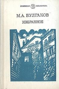 Твір мойсей іван франко читати