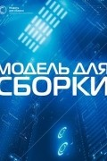 Лоис Макмастер Буджолд - Плетельщица снов