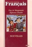 - Guy de Maupassant. Alphonse Daudet. Nouvelles / Ги де Мопассан. Альфонс Доде. Новеллы (сборник)