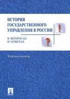 Президент РФ его функции права и обязанности