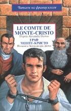 Alexander Dumas - Le compte de Monte-Cristo