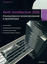 Revit Register 2008 Code Architecture