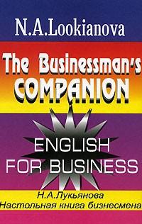 Скачать бизнес книги по форексу