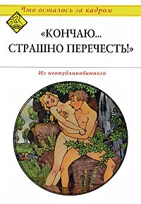 Ксения Атарова -