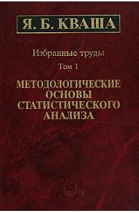 ebook Klimt