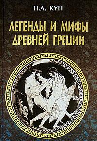 Боги древней греции эротика