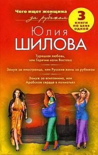 russkie-zheni-nochyu