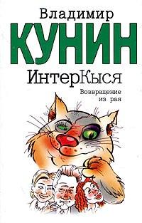 Гдз учебник по русскому языку 6 класс ладыженская читать онлайн