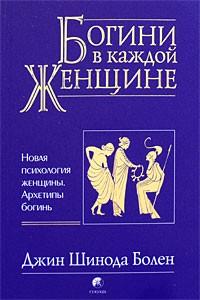 Сборник уникальных книг для мужчин о женщинах любви и сексе фото 697-287