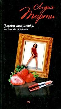 prostitute-devushki-dolce-vita