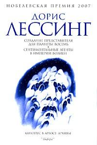 К.чуковский стихи для детей читать онлайн