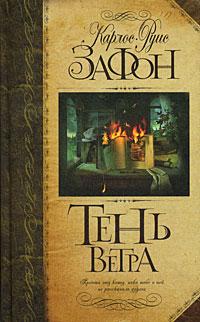 Книга Бенедиктинское аббатство