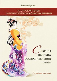 intimnaya-zhizn-v-sssr