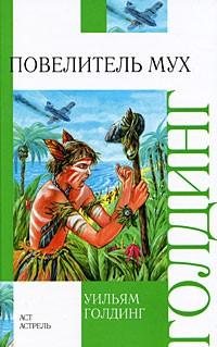 Николай леонов вышка для бизнесмена читать онлайн