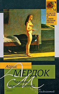 Эвелина пиженко единственный читать онлайн