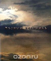 Читать книгу стихотворение пушкина памятник