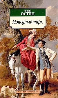 Эротическая литература семья мэнсфилд полностью фото 345-542