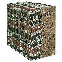 Уильям Фолкнер - Собрание сочинений в 6 томах (сборник)