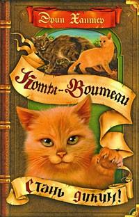 Читать онлайн книгу кремль 2222 ховрино