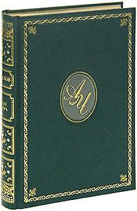 Антон Чехов - Дом с мезонином (подарочное издание) (сборник)