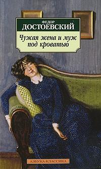расказы жена би пасса