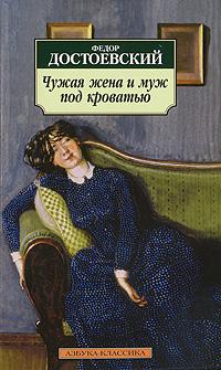 Связанные жены рассказы фото 53-654