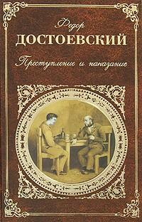 Картинки по запросу фото классической литературы