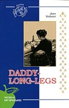 Jean Webster - Daddy-Long-Legs