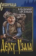 Отзывы о книге Томми Хилфигер. Мой путь к мечте. Автобиография ... 498c5231e60d3