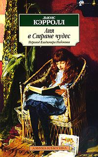 Читать онлайн книгу