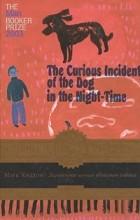 Марк Хэддон - Загадочное ночное убийство собаки