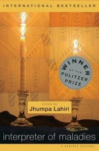 a comparison of jhumpa lahiris mrs send and when mr pirzada came to dine