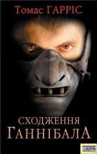 Серия книг «Світові бестселери українською» — 115 книг 394948db26f0e
