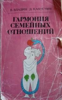 tsentr-seksologii-garmoniya-pavlodar