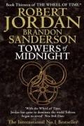 - Towers Of Midnight