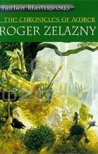 Roger Zelazny - The Chronicles of Amber (сборник)
