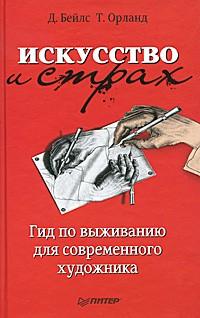 Учебник по истории 7 класс дмитриева 2015 читать онлайн