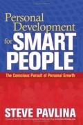 Стив Павлина - Личностный рост для умных людей
