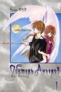 Каори Юки - Обитель Ангелов. Книга 1