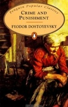 Fyodor Dostoyevsky - Crime and Punishment