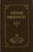 Цветик семицветик советский