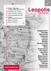 - leopolis multiplex